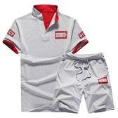 運動套裝男夏季跑步服健身服短袖短褲五分褲薄款休閒運動服兩件套   提拉米蘇