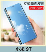 Xiaomi 小米 9T 電鍍鏡面皮套 側翻皮套 半透明 支架 包邊 皮套 時尚簡約 保護套 手機殼