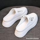 半拖鞋 無后跟小白鞋女春季新款網紅韓版百搭包頭半拖厚底單鞋懶人鞋 星河光年
