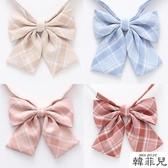 領帶領結 甜美可愛淺色系領結 學生校服JK制服領結 免打領帶 少女蝴蝶結 韓菲兒