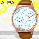 ALBA劉以豪代言PRESTIGE系列兩地時間商務中性腕錶DM03-X002J/AZ9014X1公司貨/禮物/新年
