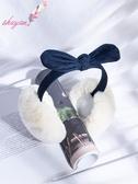 冬季可愛男女兒童耳罩兔毛護耳耳朵耳包時尚冬天學生超大保暖耳暖 居享優品