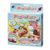 《 GINCHO 銀鳥 》黏土4色組 - 冰淇淋店╭★ JOYBUS玩具百貨