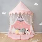 ins兒童帳篷室內公主房游戲屋壁掛床頭裝飾床幔讀書角掛帳男女孩 果果輕時尚