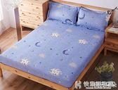 床罩床笠單件席夢思保護套防塵罩床墊套1.8m1.5米防滑罩床包床套igo快意購物網
