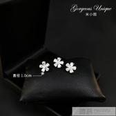 胸針 358迷你小扣針 閃鑚鋯石花朵固定衣服的別針簡約可愛防走光胸針