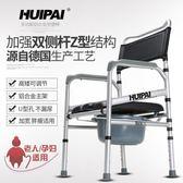 移動馬桶 老人坐便椅可折疊孕婦坐便器殘疾人蹲坑大便椅子家用移動馬桶凳 芭蕾朵朵IGO