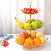 水果盤 YAH創意多層水果盤子現代歐式糖果盆客廳KTV果盤多功能三層水果籃