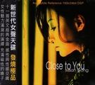 停看聽音響唱片】【CD】susan wo...