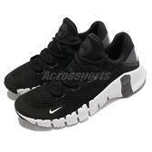Nike 訓練鞋 Free Metcon 4 黑 白 健身 襪套 重訓 男鞋 專業款【ACS】 CT3886-010