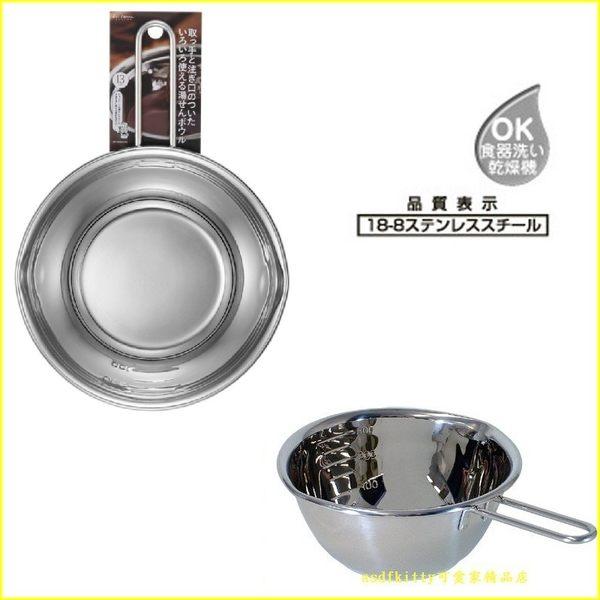 asdfkitty可愛家☆貝印18-8不鏽鋼小鍋13公分-融巧克力.煮醬.隔水加熱-DL-6306-日本製