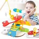 釣小魚數字益智套柱遊戲 木製玩具 兒童玩具 釣魚玩具 益智兒童玩具