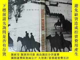 二手書博民逛書店【罕見】Russia besieged WORLD WAR II (第二次世界大戰之圍攻俄羅斯);1980年出版奇