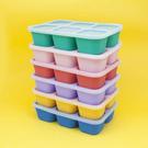 【任二入95折】Marcus & Marcus - 動物樂園造型矽膠副食品分裝保存盒