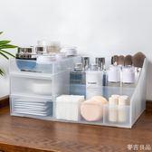 桌面化妝品收納盒抽屜式塑膠置物架梳妝臺首飾盒