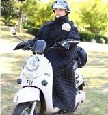 電動車套頭擋風衣冬季加絨加厚騎車保暖服電瓶車加長加大擋風衣潮 遇見初晴