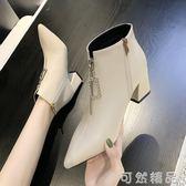 尖頭短靴女春秋新款韓版切爾西靴女裸靴高跟粗跟英倫風馬丁靴 可然精品
