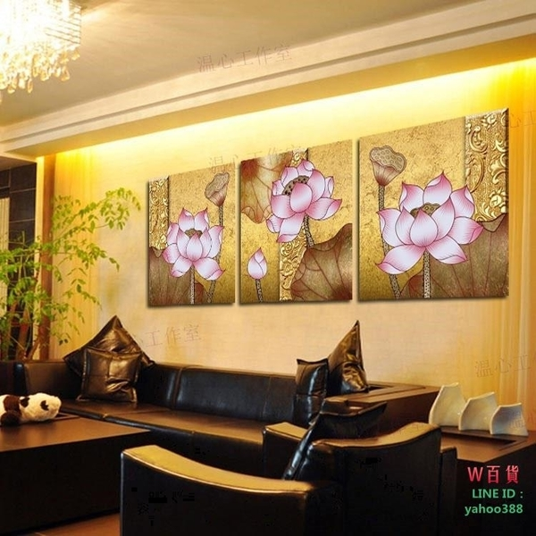 無框畫裝飾畫仿油畫荷花客廳沙發背景三聯臥室壁畫金色年華蓮花