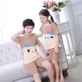 夏季兒童睡衣短袖男女童套裝小孩女童睡衣女中大童孩子薄家居服 快速出貨
