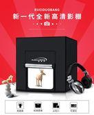 攝影小型LED攝影棚80cm套裝柔光箱 產品拍照攝影燈箱道具 生活樂事館