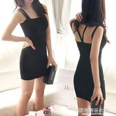 夏季新款女裝無袖包臀連身裙中長款修身露背一字領打底吊帶裙