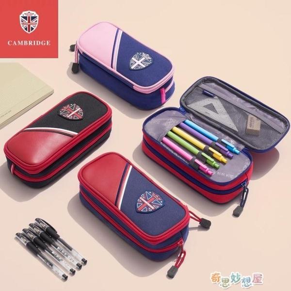 kk樹小學生筆袋男孩女童大容量兒童文具盒筆盒分層簡約鉛筆盒 新春禮物