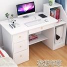 電腦桌 臺式桌學生書桌簡約家用租房簡易小桌子臥室辦公學習寫 2021新款