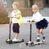 小霸龍滑板車兒童小孩三四輪折疊閃光踏板車滑滑車玩具igo多色小屋