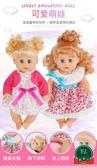 女孩過家家推車帶娃娃小手推車女童公主娃兒童玩具【福喜行】