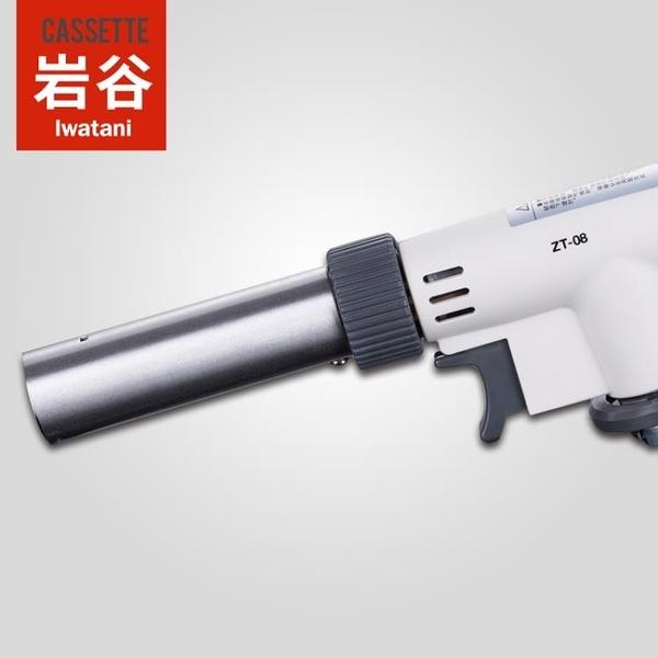 噴火器 巖谷Iwatani戶外瓦斯噴槍焊槍烘焙上色槍 燒烤便攜式高溫噴火槍 裝飾界 免運