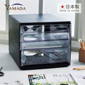 【日本山田YAMADA】日製桌上型四層A4文件抽屜櫃-3低抽+1高抽(文書 辦公 儲物 整理 儲納 塑膠 日系)