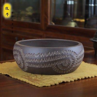 水洗 宜興紫砂大茶洗 原礦紫泥全手工雕刻