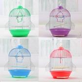 小號鳥籠子圓形虎皮珍珠鸚鵡相思文鳥鐵藝通用金屬鳥籠子外帶