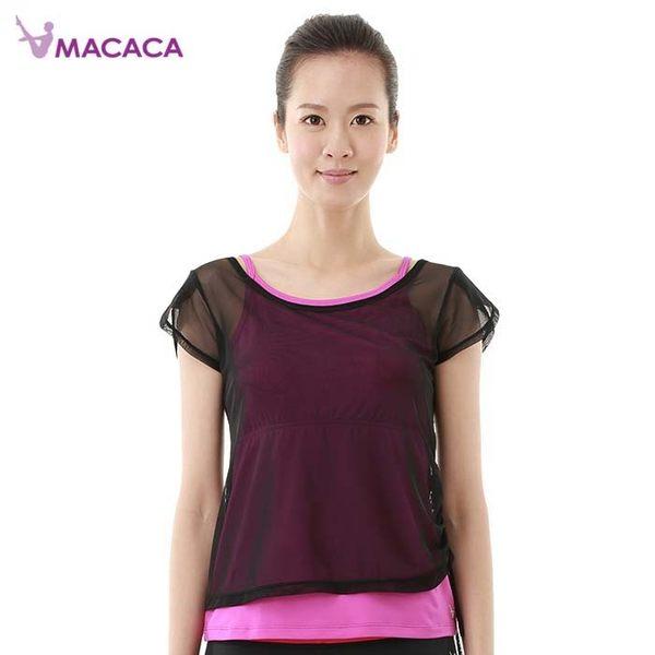 【MACACA】花苞纖瘦2in1上衣- AXG2121(亮紫/黑網) (瑜伽/韻律/休閒)