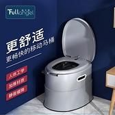 老人坐便器 老人孕婦移動馬桶室內成人兒童家用防臭簡易塑料便攜式坐便椅痰盂