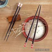 日式櫻花實木筷子一雙裝 易樂購生活館