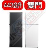 日立【RG449GPW】443公升雙門冰箱(與RG449同款)GPW琉璃白