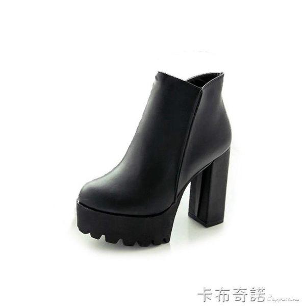 百搭高跟短靴韓版粗跟踝靴英倫風馬丁女靴子新款裸靴秋冬女鞋 卡布奇諾雙十一特惠