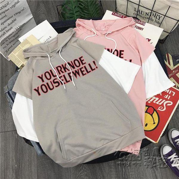連帽T恤夏新款ulzzang韓版學生百搭短袖T恤女原宿bf風寬鬆連帽假兩件上衣 創意家居生活館
