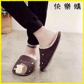 棉拖鞋 日式情侶棉拖鞋卡通可愛家用軟底