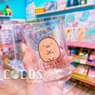 正版 角落小夥伴 角落生物 玻璃杯 杯子 水杯 乾拜玻璃杯 豬排款 COCOS SS280