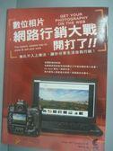 【書寶二手書T8/網路_XDA】數位相片網路行銷大戰開打了!!!_Rafael  Concepcion