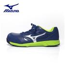 MIZUNO【輕量防護鞋LS鞋帶式-藍綠】F1GA200814 美津濃 安全鞋 塑鋼鞋 工作鞋