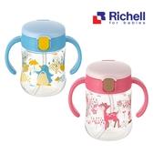 日本Richell利其爾萌答答花間鹿吸管水杯200ML 兒童水瓶