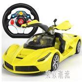 可開門方向盤充電動遙控賽車超大型遙控汽車男孩兒童玩具跑車模型 LJ5813『東京潮流』
