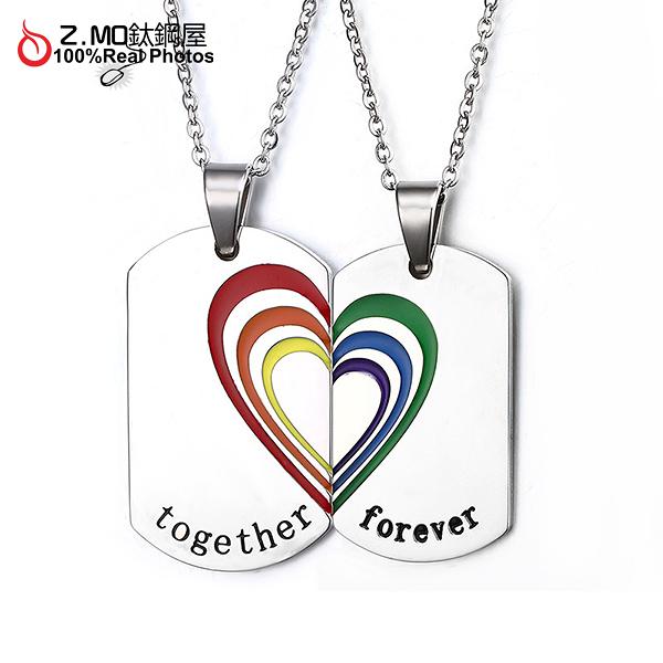 同志項鍊 Z.MO鈦鋼屋 情侶對鍊 彩虹同性項鍊 同志平權 多元成家 白鋼項鍊【AGY026】一對價