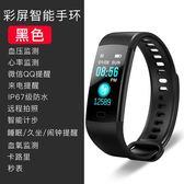 智能運動手環心率血壓監測睡眠心跳防水情侶彩屏多功能老人跑步計步器男健康手表