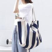 帆布袋 條紋 印花 手提包 帆布包 單肩包 環保購物袋--手提包/單肩包【AL387】 BOBI  04/25