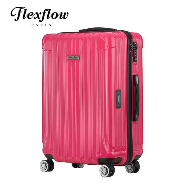 Flexflow 芭比桃紅 29吋 智能測重防爆拉鍊旅行箱 里昂系列 29吋行李箱 【官方直營】