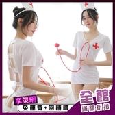 性感內睡衣 含性感內褲 居家衣著《YIRAN MEI》愛情護理站!無敵俏護士三件組